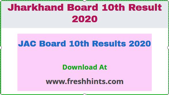 JAC Board 10th Results 2020