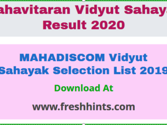 MAHADISCOM Vidyut Sahayak Selection List 2019