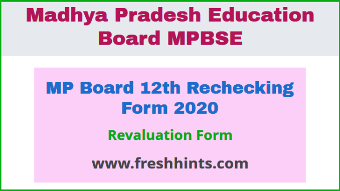 MP Board 12th Rechecking Form 2020
