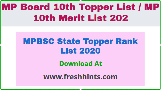 MPBSC State Topper Rank List 2020