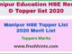 Manipur HSE Topper List 2020 Merit List