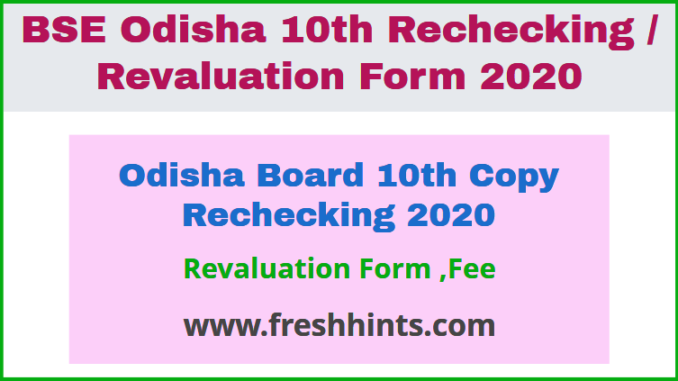 Odisha Board 10th Copy Rechecking 2020