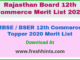RBSE / BSER 12th Commerce Topper 2020 Merit List