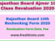 Rajasthan Board 10th Rechecking Form 2020