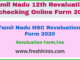 Tamil Nadu HSC Revaluation Form 2020
