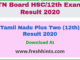 Tamil Nadu Plus Two (12th) Result 2020