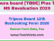 Tripura Board 12th Rechecking Form 2020