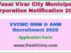 VVCMC GNM & ANM Recruitment 2020