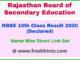 Ajmer Board Class 10 Results 2020