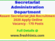 Assam Secretariat JAA Recruitment