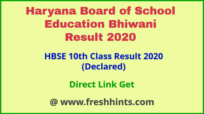 Bhiwani Board Tenth Class Result 2020