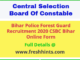 Bihar Police Forest Guard Vacancy