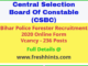 Bihar Police Forester Recruitment