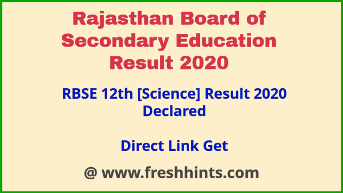 BSER Ajmer 12th Class science Results 2020