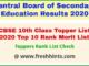 CBCE Board Class Top Rank Merit List 2020