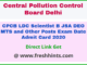 Central Pollution Control Board Delhi Exam Admit Card 2020