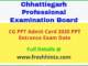 CG Vyapam PPT Admit Card
