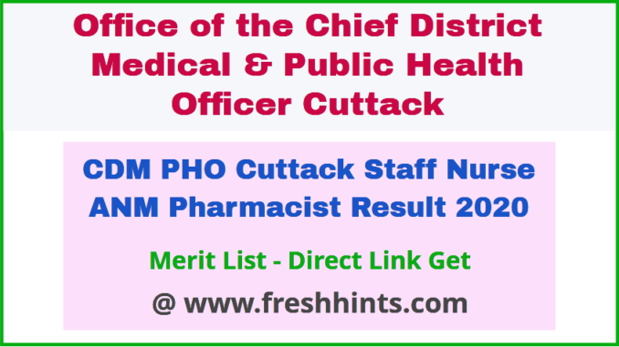 Cuttack Paramedical Staff Result 2020