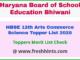 Haryana Board Plus Two 12th Topper 2020