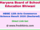 Haryana Board Plus Two Result 2020