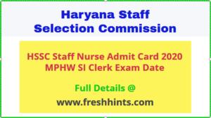 HSSC SI Admit Card