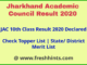 JAC Ranchi 10th Result 2020 Topper List