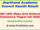 Jharkhand Board Intermediate Merit List 2020