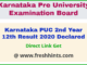Karnataka Board HSC 12th Results 2020