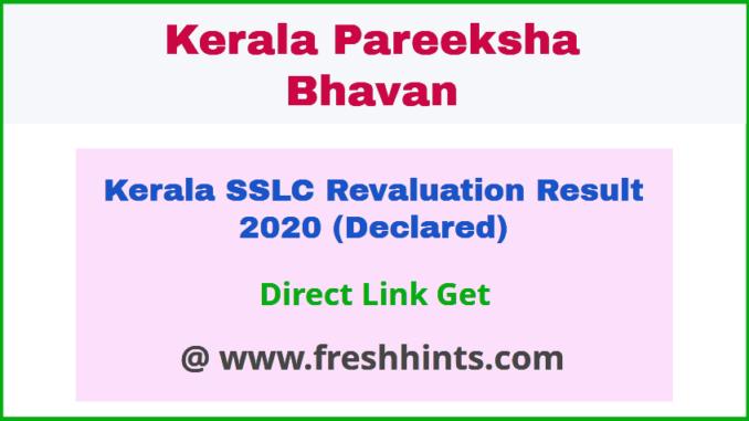 Kerala Pareeksha Bhavan SSLC Revaluation Result 2020