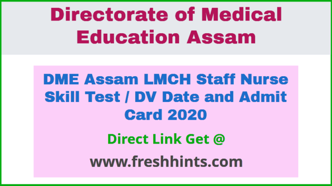 Lakhimpur Medical College and Hospital staff nurse admit card 2020