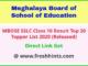 Meghalaya Board SSLC Merit List 2020