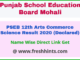 Mohali Board Sr Sec Puls Two Result 2020