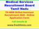 MRB TN Skilled Assistant Grade 2 Recruitment