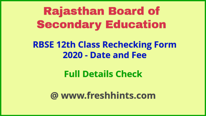 Rajasthan Board Rechecking Online Form 2020