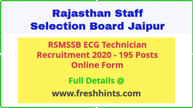 Rajasthan ECG Technician Recruitment