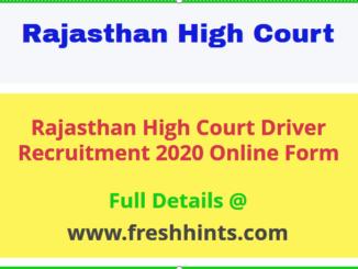 Rajasthan High Court Driver Bharti