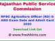 Rajasthan Krishi Vibhag Agriculture Officer Admit Card 2020