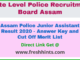SLPRB Junior Assistant Result 2020