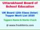 Uttarakhand Board Inter Class 12 Toppers List 2020