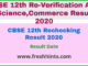 CBSE 12th Rechecking Result 2020