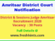 District & Sessions Judge Amritsar Recruitment 2020