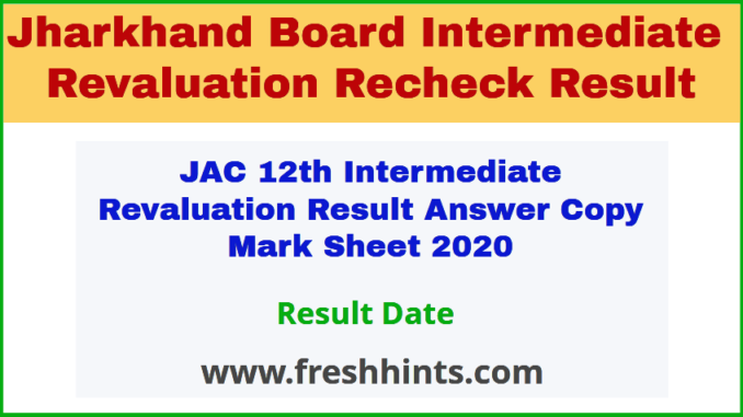 JAC 12th Intermediate Revaluation Result Answer Copy Mark Sheet 2020