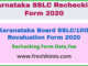 Karanataka Board SSLC/10th Revaluation Form 2020