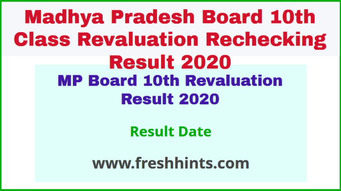 MP Board 10th Revaluation Result 2020