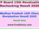 Madhya Pradesh 12th Class Revaluation Result 2020