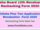Odisha Plus Two Application Revaluation Form 2020