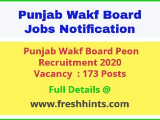 Punjab Wakf Board Peon Recruitment 2020