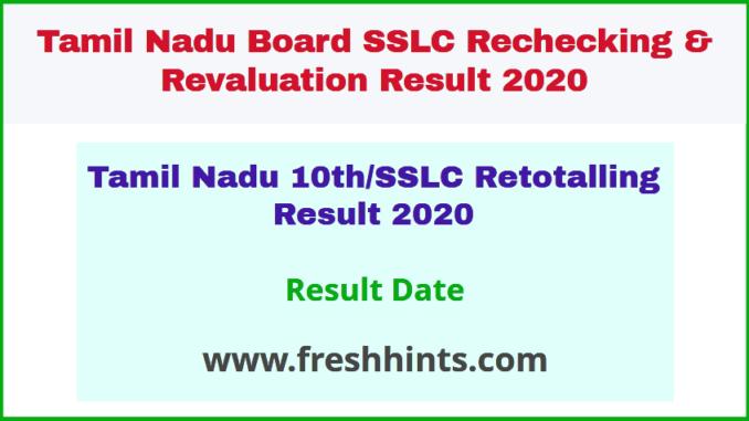Tamil Nadu 10th/SSLC Retotalling Result 2020