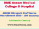AMCH Dibrugarh Staff Nurse Recruitment Notification 2020
