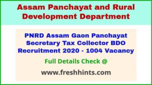 Assam Panchayat and Rural Development Recruitment 2020